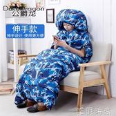 睡袋 睡袋成人戶外室內四季露營旅行單人隔臟睡袋igo 唯伊時尚