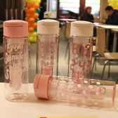 夏天水杯創意潮流大容量塑料杯運動水瓶帶過濾學生隨手杯檸檬杯【聖誕再續 七折下殺】