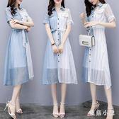 吊帶裙套裝 短袖洋裝 大碼女裝胖MM2019夏裝新款洋氣減齡襯衫連身裙JA7644『毛菇小象』
