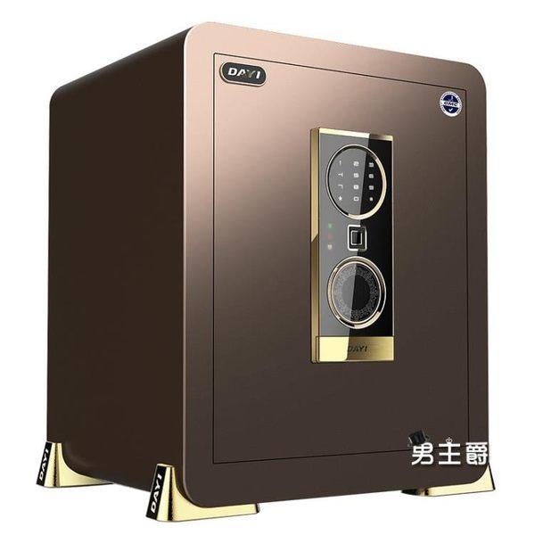 保險箱保險櫃保險箱家用小型隱形床頭 保險櫃指紋密碼辦公XW 特惠免運