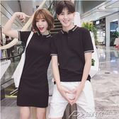 情侶裝夏裝新款韓版polo衫翻領純色短袖t恤男氣質洋裝女潮  潮流前線