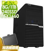 【送Wacom繪圖板】Acer電腦 P30F6 i7-8700/8G/1T+240SSD/GTX1660/W10P 高效能繪圖工作站電腦