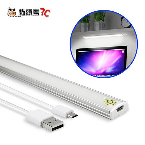 【貓頭鷹3C】USB 觸控開關式 超薄型LED可調光鋁合金燈管[USB-LI-02]