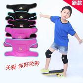 男女兒童練舞蹈護膝夏季籃球加厚運動護膝跪地防摔海綿搭扣護膝蓋 居享優品