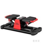 踏步機家用運動登山機多功能原地腳踏機健身器材 Gg1258『優童屋』