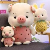 靠腰枕 可愛小豬公仔玩偶睡覺抱枕小兔子毛絨玩具布娃娃枕頭吉祥物抖音 免運 雙12