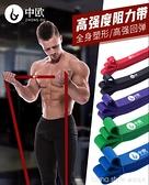 彈力帶健身男阻力帶力量訓練皮筋拉力繩練胸肌引體向上輔助助力帶 全館新品85折