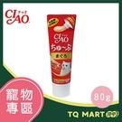 CIAO 啾嚕管狀肉泥-鮪魚80g 【TQ MART】