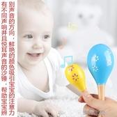 寶寶手抓玩具手搖鈴玩具木質新生嬰兒視聽抓握訓練益智3-6-9個月1直銷  【快速出貨】