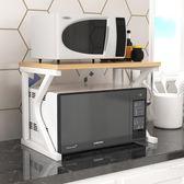 微波爐置物架 微波爐架簡約雙層置物架子2層收納架烤箱儲物簡易落地架廚房用品