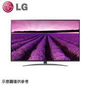 【LG樂金】55吋 一奈米4K物聯網電視 55SM8100PWA