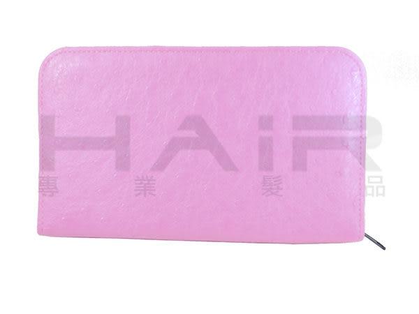 時尚鴕鳥紋六入拉鏈包 剪刀包 收納包【HAiR美髮網】