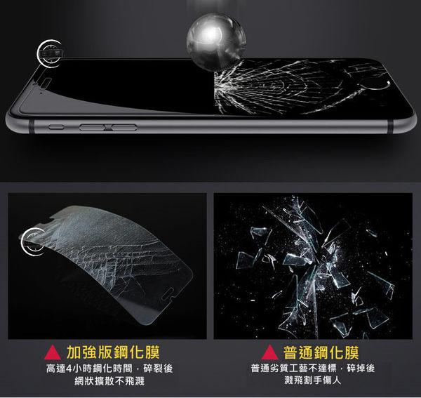 (金士曼) 9H 鋼化 玻璃 保護貼 Iphone X Xs MAX Iphone8 Iphone7 I8 I6 I5