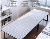 瑞仕達摺疊床板式單人家用成人午休床辦公室午睡床簡易硬板木板床 ATF 母親節禮物