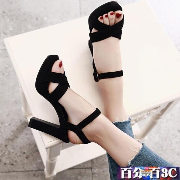 高跟涼鞋 2021新款百搭一字扣帶露趾涼鞋女粗跟黑色韓版防水臺10CM高跟鞋 百分百