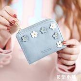 女短款錢包迷你可愛學生錢夾簡約潮小清新零錢包