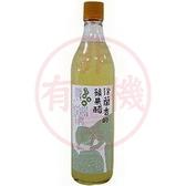 徐蘭香天然釀造醋---蘋果醋600cc/罐