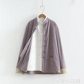 中山裝 男青年中國風棉麻男裝中式漢服唐裝外套復古盤扣居士中山裝上衣 米家