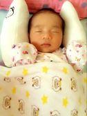 嬰兒童安全座椅護頸枕寶寶U型枕 汽車U形頭枕 旅行睡覺防偏頭枕頭【極有家】