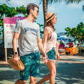 年終盛宴  沙灘褲男速干親子海邊度假寬鬆情侶裝溫泉短褲女五分大碼平角泳褲   初見居家