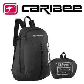 澳洲 Caribee 收納背包|攻頂包 20L『黑』CB-12111 FOLD AWAY DAYPACK 登山|旅遊|戶外|輕便