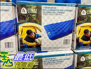 [COSCO代購] C1356890 SIERRA DESIGNS 2P AIRBED 雙人空氣床/附電池幫浦 長198寬142高26公分
