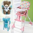 餐桌椅-寶寶餐椅便攜式可折疊塑料輕便嬰兒...