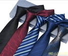 黑色領帶男正裝商務職業西裝結婚新郎紅色寬手打男士領帶襯衫藍色 NMS小明同學
