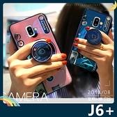 三星 Galaxy J6+ 藍光相機保護套 軟殼 類鏡面 超薄全包款 氣囊支架 指環扣 繞線器 手機套 手機殼