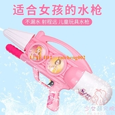 兒童射水槍女孩子的泚呲滋噴水抽拉式大容量寶寶玩具【少女顏究院】