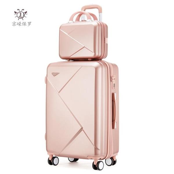 行李箱女ins網紅小型20旅行拉桿箱24寸皮箱子密碼學生大容量26潮-金牛賀歲
