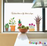 壁貼【橘果設計】花盆 DIY組合壁貼 牆貼 壁紙 壁貼 室內設計 裝潢