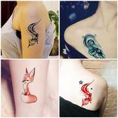 男女防水持久 性感狐狸刺青逼真隱形遮蓋傷痕仿真 紋身貼紙 莫妮卡小屋