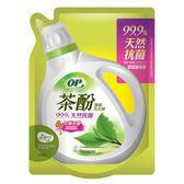 【OP】茶酚濃縮洗衣精補充包(防蟎低敏)  1500g