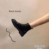 馬丁靴女英倫風薄款短筒黑色厚底短靴夏季百搭潮酷靴子夏天 韓語空間
