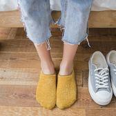 新品船襪女冬季加絨加厚防滑硅膠正韓淺口隱形襪保暖冬天地板襪子【全館89折低價促銷】