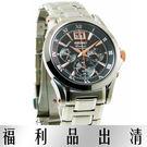 【台南 時代鐘錶 SEIKO】精工 Premier 工藝鉅作 1/5 計時碼錶 台南 SPC064J1@7T04-0AA0K