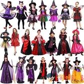 萬圣節兒童服裝女巫女童巫婆服裝衣服吸血鬼cosplay演出服飾【淘嘟嘟】