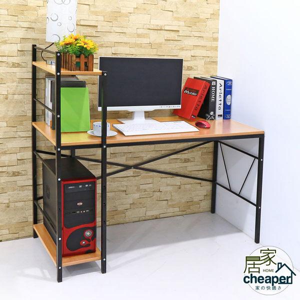【品樂生活】免運 超強首席大師功能工作桌(兩色可選)/電腦桌椅/摺疊桌/茶几/收納櫃/辦公桌