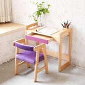 寫字桌兒童實木學習桌椅套裝小學生可升降課桌椅簡約家用書房書桌 名購居家 igo