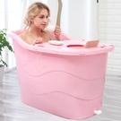 浴桶 大人泡澡桶加厚塑料兒童洗澡桶大號家用沐浴浴缸浴盆成人浴桶全身【免運】WY