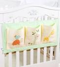 嬰兒床頭收納掛袋