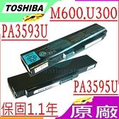 TOSHIBA 電池(原廠)-東芝 M40,M607,M609,M610,M612,U300,U305,M8,PA3594U-1BRS,PA3595U,PABAS111,PABAS112