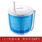 現貨-手持式洗衣機洗滌器桶壹體手搖野外手動式洗衣機機便捷式自動打工  1995生活雜貨