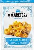 [COSCO代購] W458287 G.H. Cretors 經典芝加哥口味爆米花 737公克