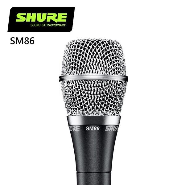 SHURE SM86人聲麥克風-原廠公司貨