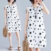洋裝 連身裙文藝寬鬆舒適波點背心式襯衫裙減齡百搭棉麻無袖連衣裙女