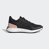 ADIDAS SENSEBOOST GO GUARD W [FV3105] 女鞋 運動 慢跑 休閒 輕量 愛迪達 黑粉