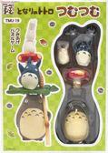 BabyPark 日版TMU-19 龍貓疊疊樂 平衡遊戲組 玩具 積木 公仔 宮崎駿 吉卜力 TOTORO