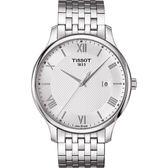 TISSOT 天梭 Tradition 羅馬經典大三針石英手錶-銀/42mm T0636101103800